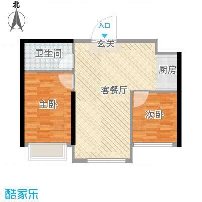红玛瑙三期73.00㎡E2户型2室2厅1卫