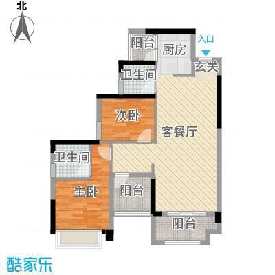 雅居乐・御景豪庭90.00㎡9座03/04单元户型3室3厅2卫1厨