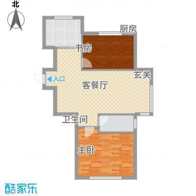 阳光丽景二期81.92㎡11#b1户型2室2厅1卫1厨-副本