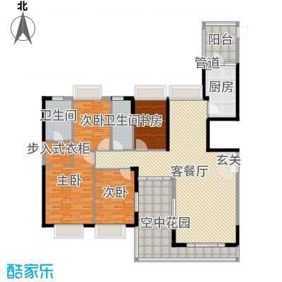蓝山锦湾三期185.00㎡15栋01户型4室4厅2卫1厨