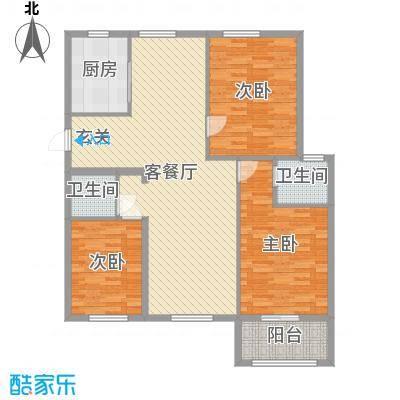 黄山・远景城123.90㎡E户型3室3厅2卫1厨