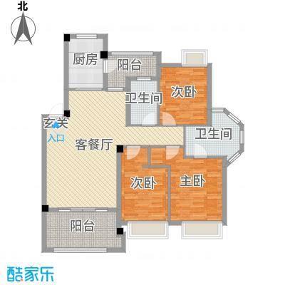 世纪金都125.00㎡B1户型3室3厅2卫