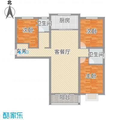 中央・名都135.00㎡C1户型3室3厅2卫1厨