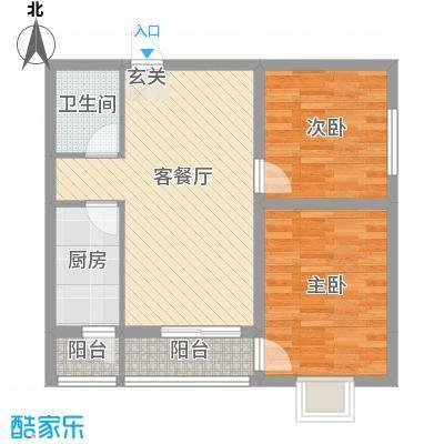 中央・名都83.00㎡M2户型2室2厅1卫1厨