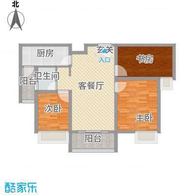 爱琴海92.32㎡7号楼S1户型3室3厅1卫
