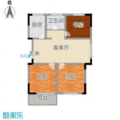香格里拉花园116.00㎡户型3室3厅1卫