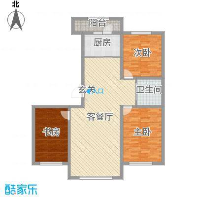 诺睿德国际商务广场127.44㎡A7#H户型3室3厅2卫1厨