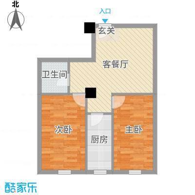 府兴雅园74.25㎡B户型2室2厅1卫1厨