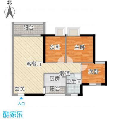 廉江锦绣华景89.00㎡29栋户型3室3厅1卫1厨