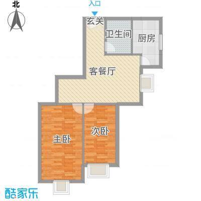 滨东花园二期92.36㎡户型2室2厅1卫1厨