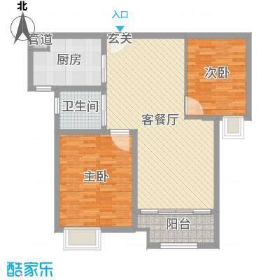湖港名城90.00㎡1#楼标准层B户型2室2厅1卫1厨