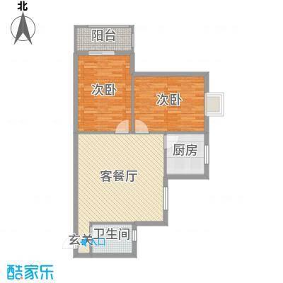 滨东花园二期93.02㎡户型2室2厅1卫1厨