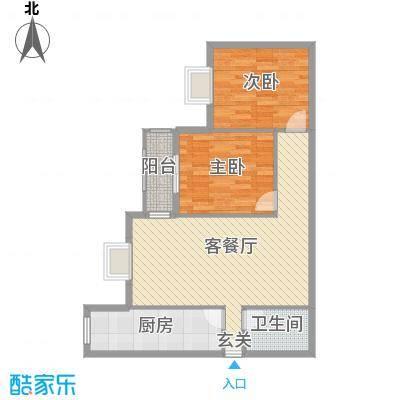 滨东花园二期92.63㎡户型2室2厅1卫1厨