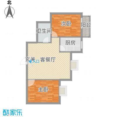 滨东花园二期90.52㎡户型2室2厅1卫1厨