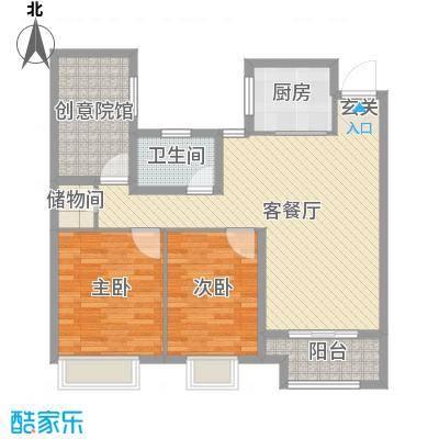 唐悦国际社区|COCO唐94.00㎡F2户型2室2厅1卫1厨