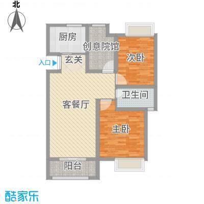 唐悦国际社区|COCO唐95.00㎡C户型2室2厅1卫1厨