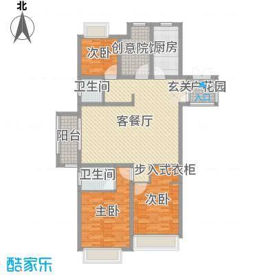 唐悦国际社区|COCO唐121.00㎡A户型3室3厅2卫1厨