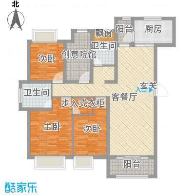 唐悦国际社区|COCO唐125.00㎡E户型4室4厅2卫1厨