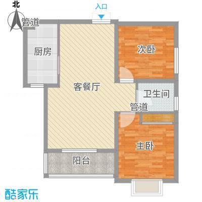 汇中广场(售完)D户型2室2厅1卫1厨-副本