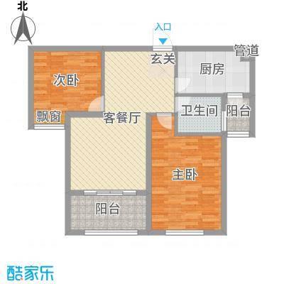 金润城84.00㎡一期1#2#楼A2户型2室2厅1卫1厨