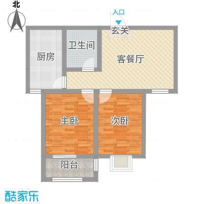 磁山温泉小镇83.84㎡3#B户型2室2厅1卫1厨