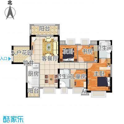 佳兆业东江新城136.00㎡D户型四房二厅二卫一厨