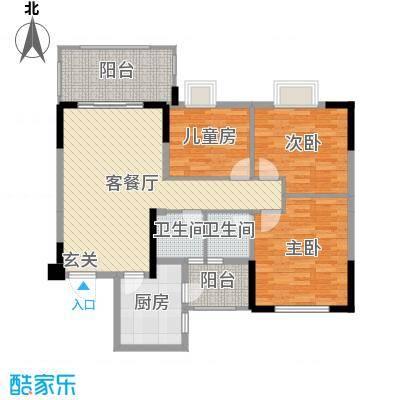 碧桂园・城市花园114.00㎡A户型3室3厅2卫1厨