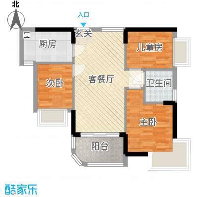 碧桂园椰城81.46㎡二期J380-A户型3室3厅1卫1厨