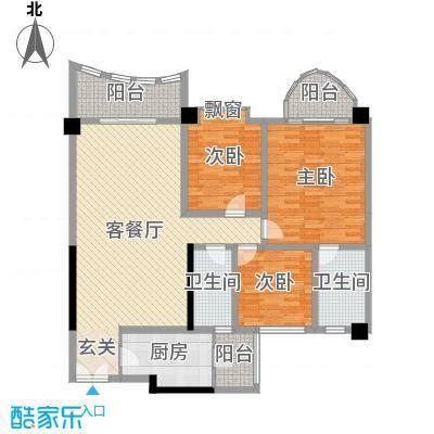 第五大道143.00㎡B1-04/B4-04/B2-03/B3-03户型3室3厅2卫1厨