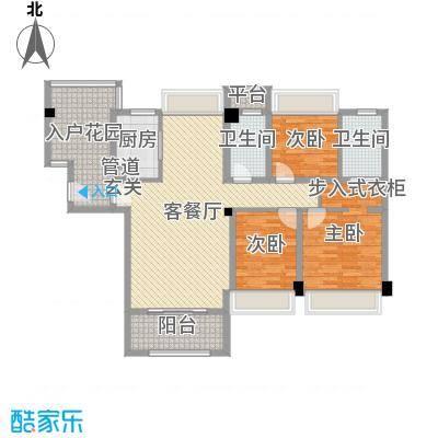 建发花园户型3室2厅2卫1厨-副本