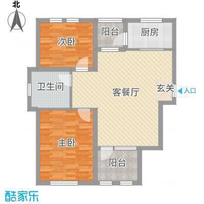天洁・华尔街广场88.00㎡C1户型2室2厅1卫1厨