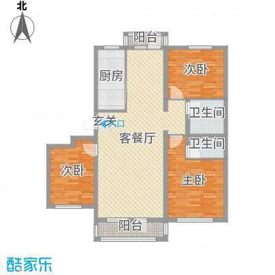 天洁・华尔街广场118.00㎡D2户型3室3厅2卫1厨