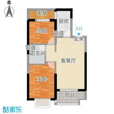 沈阳恒大御景湾77.00㎡5#、7#1层B户型2室2厅1卫1厨