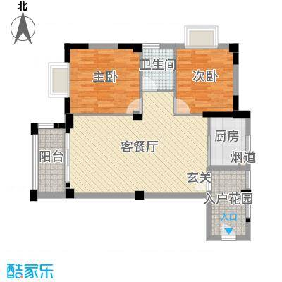 十里蓝山79.00㎡3#AEH户型2室2厅1卫1厨