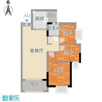 远洋・翡丽郡88.86㎡9#03户型3室3厅1卫1厨