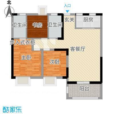 中冶南方韵湖首府112.00㎡高层1号楼A户型3室3厅2卫1厨