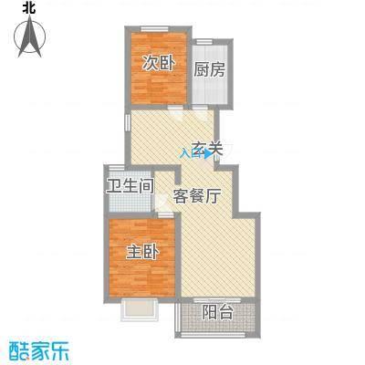 银丰唐郡・牡丹园97.00㎡21#楼A户型2室2厅1卫1厨
