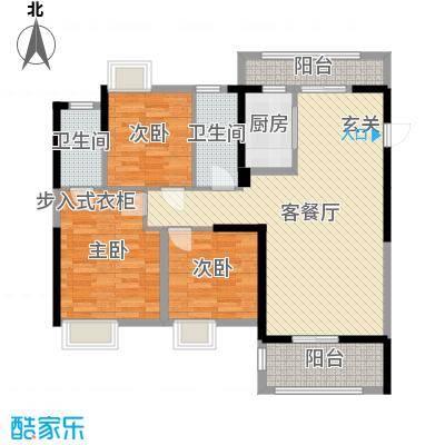 中冶南方韵湖首府132.00㎡高层2、3号楼D户型3室3厅2卫1厨