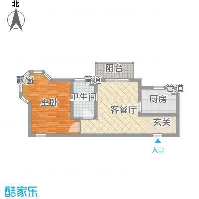 恒盛第一国际64.08㎡二期C01户型1室1厅1卫1厨