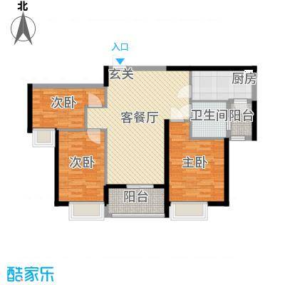 恒大翡翠华庭96.70㎡1、2、7、8、9#楼2号户型3室3厅1卫1厨