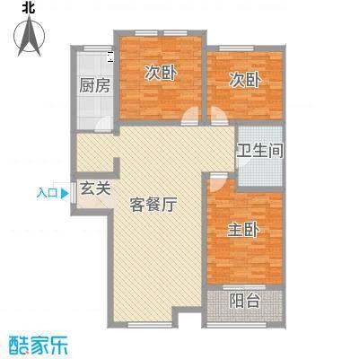 新世纪花园120.19㎡1#2#标准层B-3户型3室3厅2卫1厨