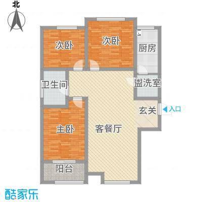 新世纪花园121.86㎡1#2#标准层B-1户型3室3厅2卫1厨