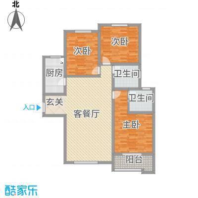 新世纪花园133.93㎡5#标准层C-3户型3室3厅2卫1厨