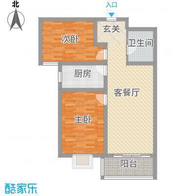 京海铭筑88.44㎡6#标准层B2户型2室2厅1卫1厨