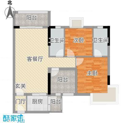 美誉紫薇花园86.00㎡紫微坊5号1座03单元户型3室3厅2卫1厨