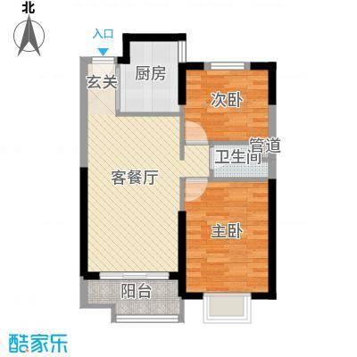 沈阳恒大御景湾82.00㎡5#、7#3-25层B户型2室2厅1卫1厨