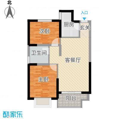 沈阳恒大御景湾82.00㎡5#、7#3-25层A户型2室2厅1卫1厨