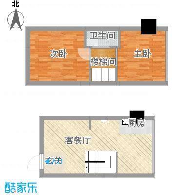 鑫秋大厦50.95㎡A2c户型2室2厅2卫1厨