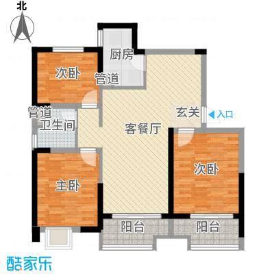 沈阳恒大御景湾117.00㎡5#、7#1层A户型2室2厅1卫1厨