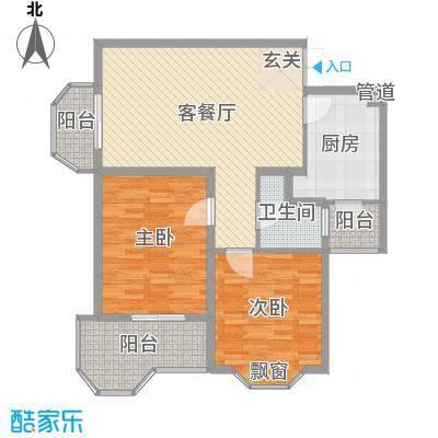 恒盛第一国际105.13㎡二期C02小户户型2室2厅1卫